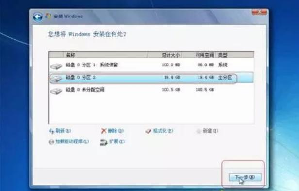 电脑重装win7系统硬盘分区教程