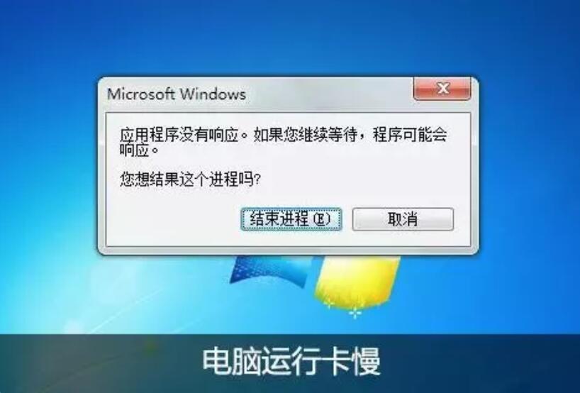 开空调启动_电脑重新启动不开了_电脑不能正常启动