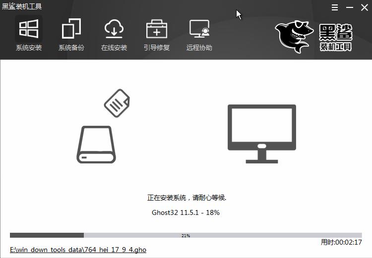 惠普星 x360 u盘重装win7图文教程