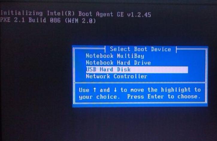 系统重装u盘版,黑鲨u盘重装win10图解