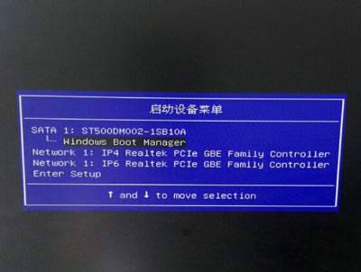 联想扬天m40-70a-ifi设置u盘启动的教程详解