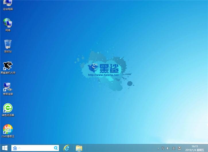 联想u41笔记本u盘安装win8系统具体教程