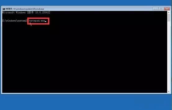 详解电脑无法进入系统时如何备份数据