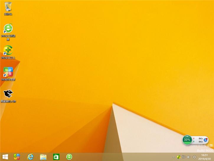 u盘电脑系统重装步骤,雷神g7000m u盘安装win8详解