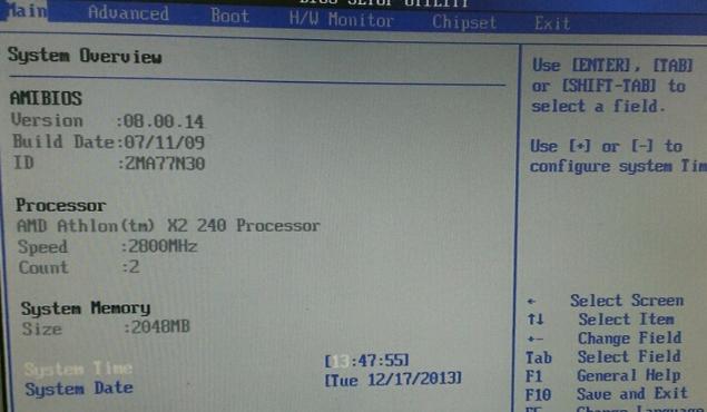 致铭主板BIOS设置U盘启动的详细步骤
